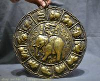 """11,2 """"Bouddhisme Bronze Doré au Tibet Ancien 12 Animaux du Zodiaque Tangka"""