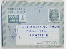 India 1973 INDIPEX 73 Airmail Postal Stationery Inland Letter Card Sheet Cover