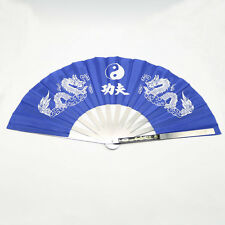"13"" Chinese Kung Fu Martial Arts Tai Chi Dragon Stainless Steel Frame Fan Blue"