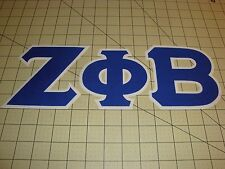 ZETA PHI BETA SORORITY (NO SEW) 5 INCH IRON ON LETTERS - BLUE/WHITE
