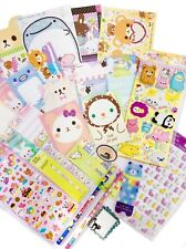 Lucky Kawaii Stationery Surprise Of 10 ITEMS Cute Memo Set Puffy Stickers Notes