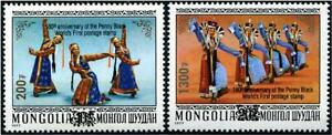 MONGOLIA 2020 180 YEARS PENNY BLACK OVERPRINTS CULTURE DANCE COMP. SET 2 STAMPS