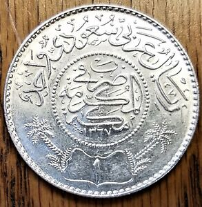 AH 1367 AD 1947 Saudi Arabia 1 riyal BU silver coin - f