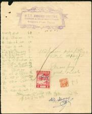 Malaysia Japanese Occ 1943 4c Carmine-rose on a Document