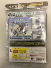 Zoids Customize Parts Cp04 Command Wolf