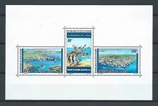 COTE D' IVOIRE - 1975 YT 5 - NEUF** MNH LUXE