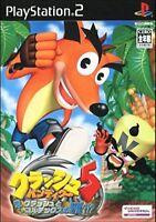 PS2 Crash Bandicoot 5 Crash Twinsanity PlayStation 2 Japan F/S