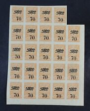 CKStamps: Russia Stamps Collection Far Eastern Republic #32 Mint NH OG Crease