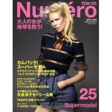 NUMERO TOKYO Vol 25 Super Model, Claudia Schiffer Helena Christensen 2009 Japan