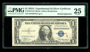DBR 1935-A $1 Silver Experimental (S) Fr. 1610 PMG 25 Serial S74102761C