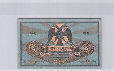 RUSSIE DU SUD 5 ROUBLES 1918 N° 72 PICK S 410