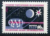 STAMP / TIMBRE / RUSSIA / RUSSIE NEUF N° 2995 ** ASTRONAUTIQUE