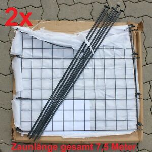 Teichzaun Packung 2x METALL STECKZAUN insg. 7,50 m Zaun UNTERBOGEN Grau 2 cqy