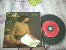 a941981 Chelsia Chan Paper Back CD  陳秋霞 心聲