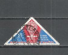 T313 - HAITI 1962 - MAZZETTA DI 10 MALARIA - VEDI FOTO