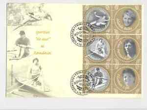 """Romania - First Day Cover 2004 """"Olympic Games"""""""