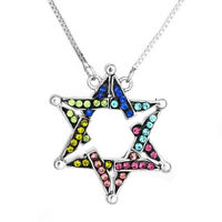 Folding Double Sided Pendant Star of David Multi-colored Crystals CZ Silver 925