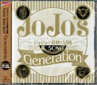 ANIMATION-JOJO'S BIZARRE ADVENTURE THEME SONG BEST: GENERATION-JAPAN CD F56
