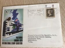 Philympia London 1970 International Stamp Exhibition