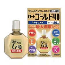Rohto Gold 40 Eye Drops 20ml multicomponent blend