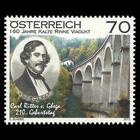 Austria 2012 - 200th Anniv. of the Birth of Karl Ritter Trains - Sc 2354 MNH