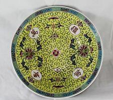 Vintage Asian Yellow Mun Shou Serving Bowl Chinese Longevity Hand Painted