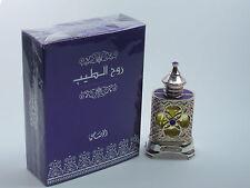 Ruh Al Teeb Oudh Arabian Concentrated Oil Perfume Attar Fragrance Alcohol Free