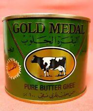 400 G Beurre Ghee Clarifié Butterfett