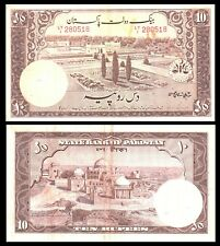 Pakistan 10 Rupees 1951   P.13 RARE ! Banknote