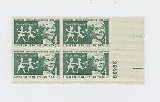 block of 4 DENTAL HEALTH ASSOCIATION stamps *BUY 1 GET 1 FREE!* Scott #1135 US