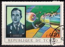 République du TCHAD - 1972 - Soyouz 11 - Poste aérienne N° 110 oblitéré