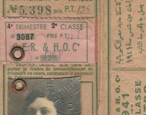 EGYPT old Rare ID Subscription Heliopolis Oasis Railways Tram Co.Revenue 1941