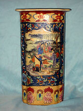 """LARGE ANTIQUE HAND DECORATED JAPANESE VASE 12 1/2"""" TALL PERFECT CONDITION"""