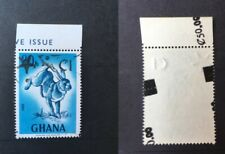 Ghana 1988 Def. Surcharged On the Back on Margin
