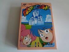 Parallel World Nintendo Famicom Japan NEW