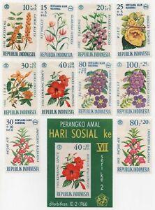 1965-66 Indonesia Semi Postal Flowers W/ Imperf 198a Mint