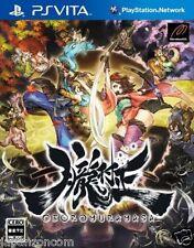 Used PS Vita Ps vita Oboro Muramasa  SONY PLAYSTATION JAPANESE IMPORT