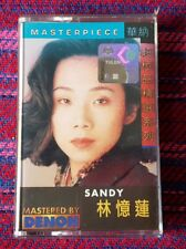 Sandy Lam ( 林憶蓮) ~ Masterpiece ( Malaysia Press ) Cassette