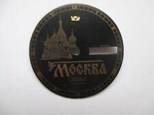 Clock face dial Slava Moscow