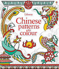 Chinese Patterns to Colour by Struan Reid (Paperback, 2012)