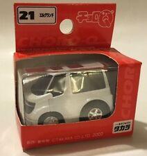 Takara Choro Q #21 Nissan Elgrand (In Stock USA)