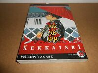 Kekkaishi Vol. 21 by Yellow Tanabe Manga Book in English