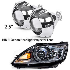 "2x 2.5"" Car HID Bi-Xenon Headlight Projector Lens Shrouds H1 H4 H7 Hi/Lo Adapter"