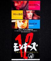 12 Monkeys 1995 Terry Gilliam SciFi Japanese Ticket Stub