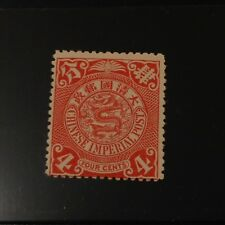1898-1909 China Stamp, Chinese Imperial Post, 4 Cents, Coiled Dragon, MNH/O.G.