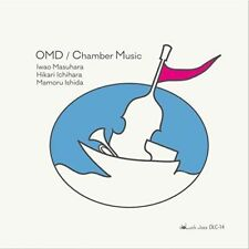 OMD (IWAO MASUHARA ONE MORE DRINK)-CHAMBER MUSIC-JAPAN CD F30