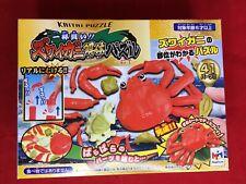 KAITAI PUZZLE Snow Crab Zuwai (Boiled) 3D Puzzle MegaHouse Japan import