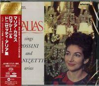 MARIA CALLAS-ROSSINI & DONIZETTI ARIAS-JAPAN SACD HYBRID G88
