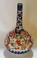 Japanese blue & red vintage Victorian Meiji period oriental antique Imari vase