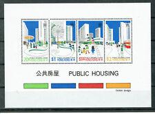 Hongkong - Wohnungsbau 1981 (**/mnh) | Block 3